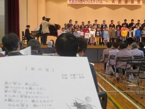 ooshima18102003.JPG