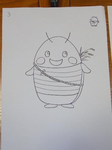 ooshima2.JPG