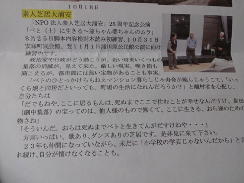 oourayasu1510201.JPG