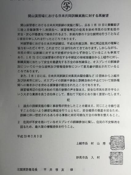 saiyoubou170209.JPG