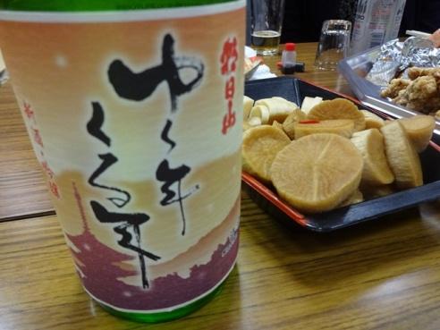sake141225.JPG