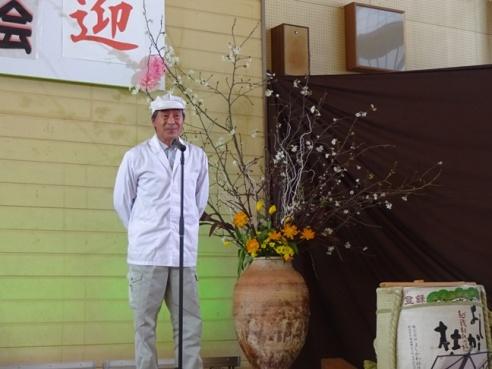 sake1502281.JPG