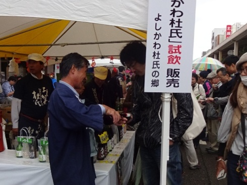 sake1610231.JPG