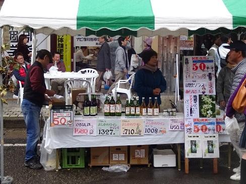 sake1610233.JPG