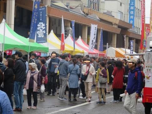sake19102002.jpg