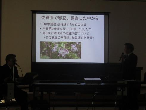 sannwa1811802.JPG