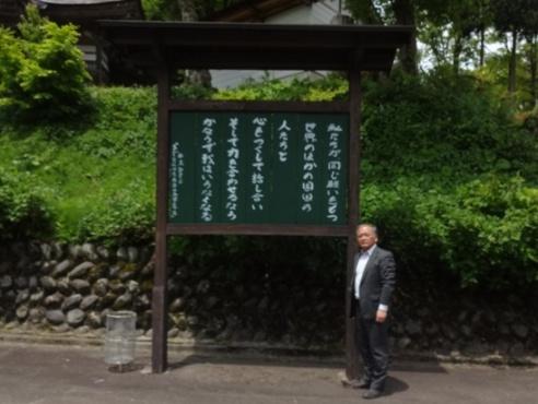 sennkyouji140520.JPG
