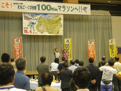 sennsyusennsei121005.JPG