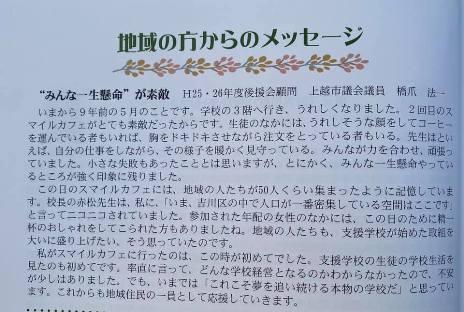 shienn20100202.jpg