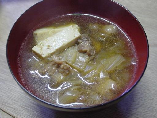 shishinabe100206.JPG