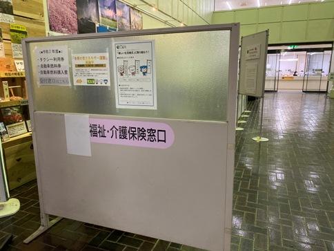 shiyakusyo201124.JPG