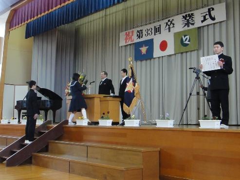 sotugyousiki120305.JPG