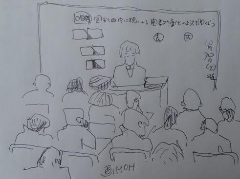 suugaku181030.JPG