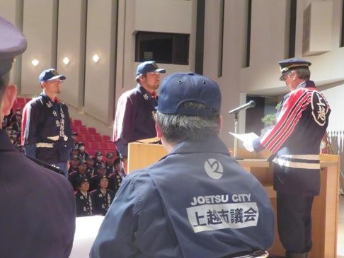 syoubou200105.JPG