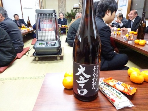 taishi150101.JPG