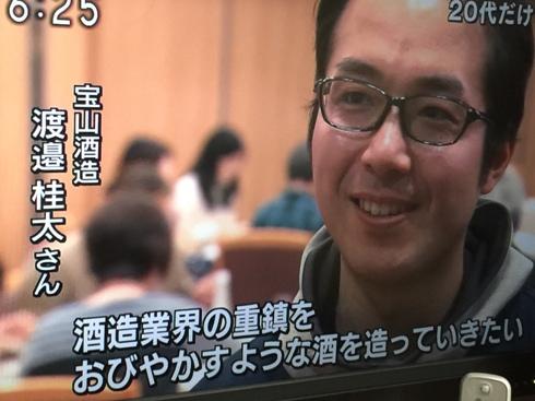 takarayama180202.JPG