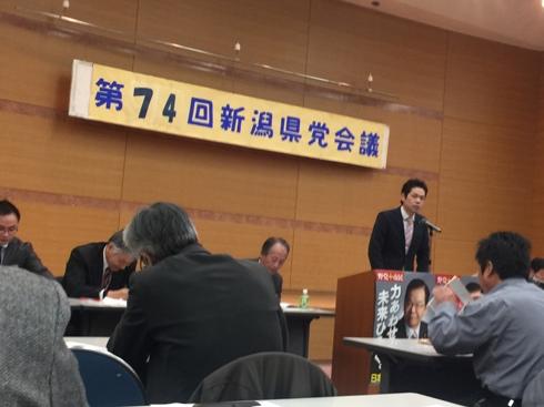 takeda170219.JPG