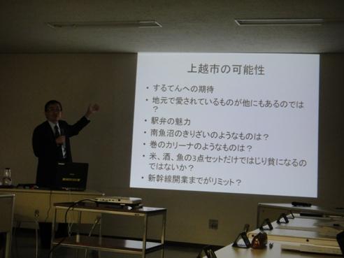 tamura1111212.JPG