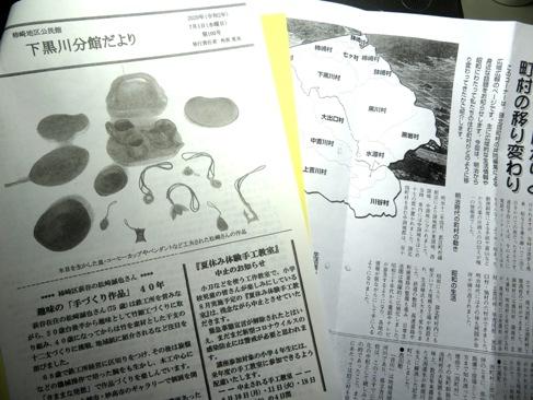 tayori200724.JPG