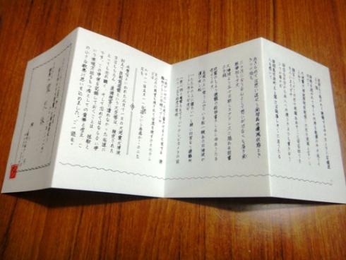 tenohira2.JPG