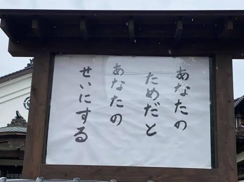 tyousinnji200613.jpg