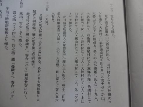 utiyama1.JPG