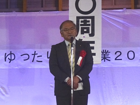 watashi161024.JPG