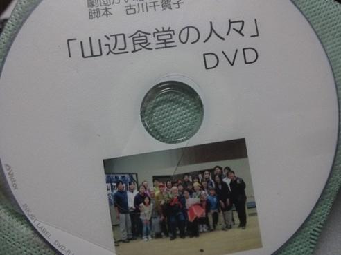 yamabe3.JPG