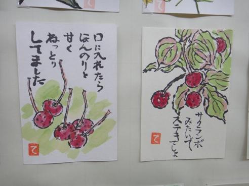 yamaboushi111029.JPG