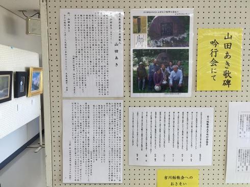 yamada16105.jpg