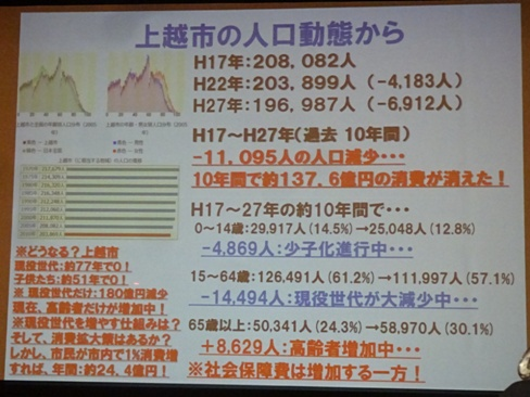 yamada1611142.JPG
