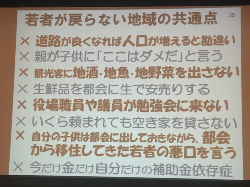 yamada1611143.JPG