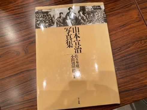 yamasenn20020901.jpg