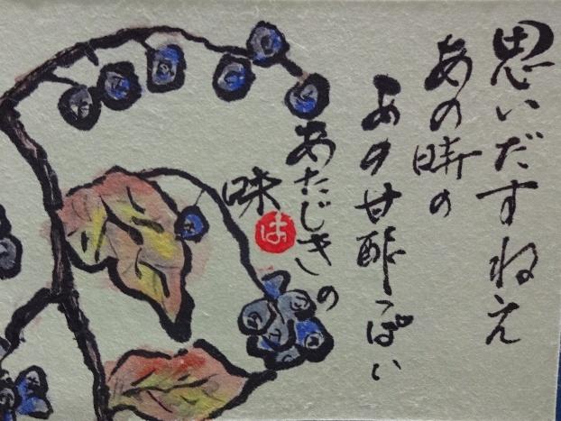 yoshi1510312.JPG