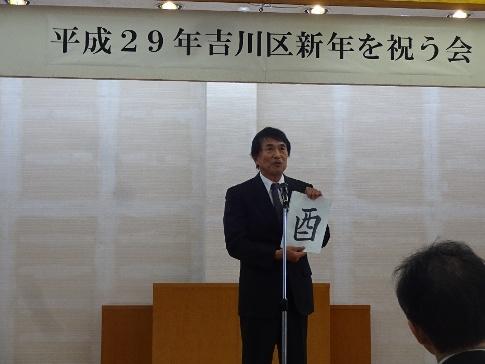 yoshi1701212.JPG