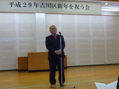 yoshi1701213.JPG