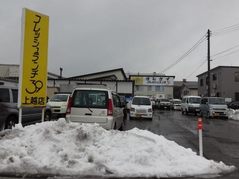 yoshikei130219.JPG