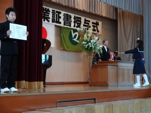 yoshisyou130322.JPG