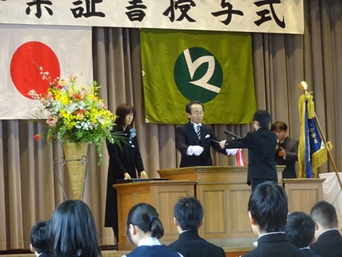 yoshisyou1603241.JPG