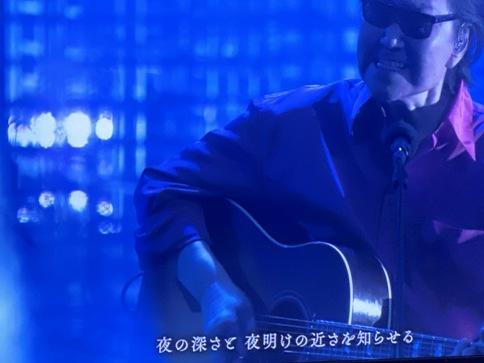 yousui191227.JPG