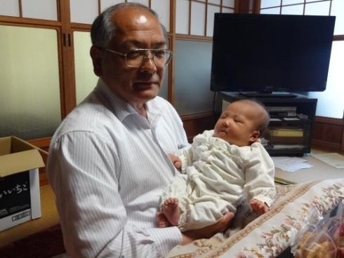 yuudaiakatyann140506.JPG