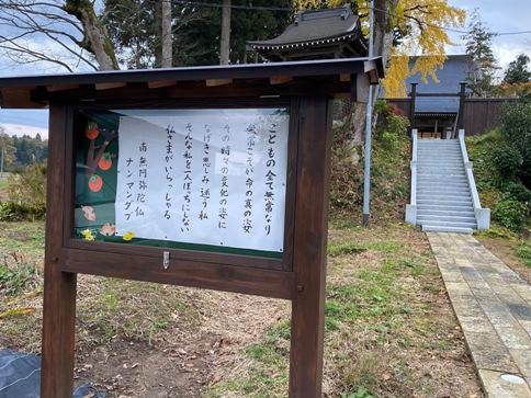 zenntyouji20111302.JPG